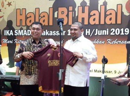 Pangdam Pattimura Dihadiahi 'Jersey' PSM