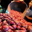 Juni 2020, BI: Inflasi Provinsi Maluku Rendah & Terkendali